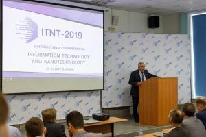 Открылась V Международная конференция ИТНТ-2019
